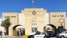 متهمان اقدام به کودتا در اردن به 15 سال حبس محکوم شدند