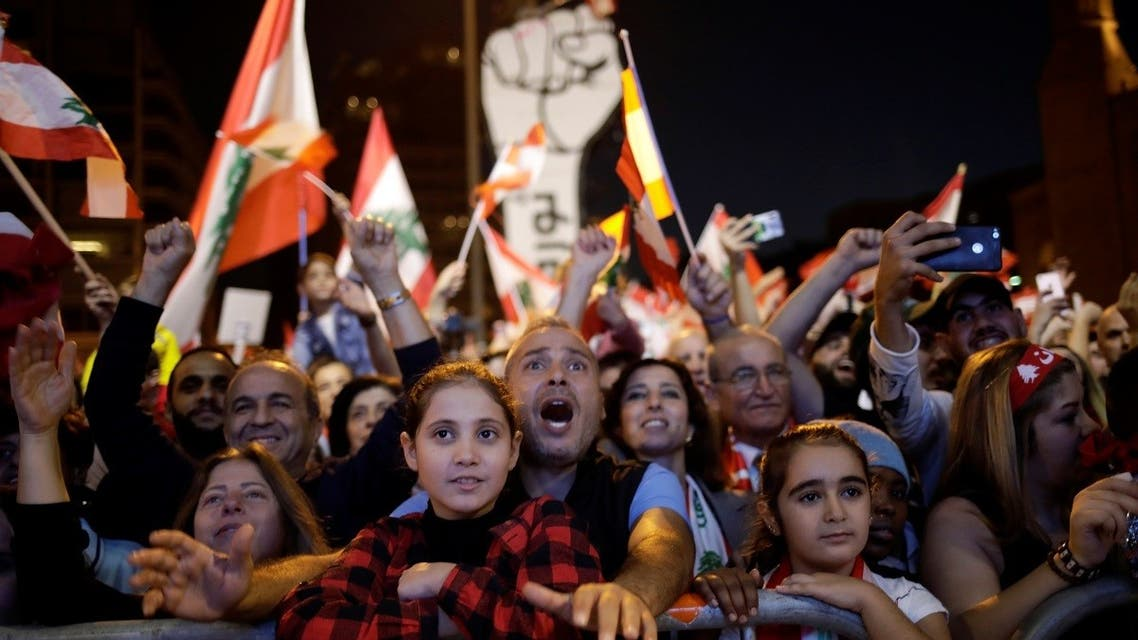 Protesters react at a demonstration during ongoing anti-government protests in Beirut. (File Photo: Reuters)