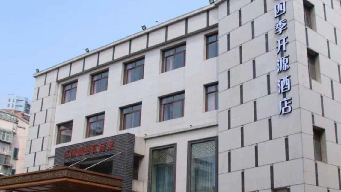 Siji Kaiyuan hotel in Suzhou, China collapsed on Monday July 12, 2021. (Twitter)