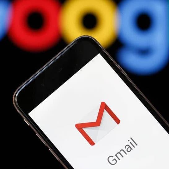 كيف تمنع غوغل من تتبعك عبر بريد جيميل