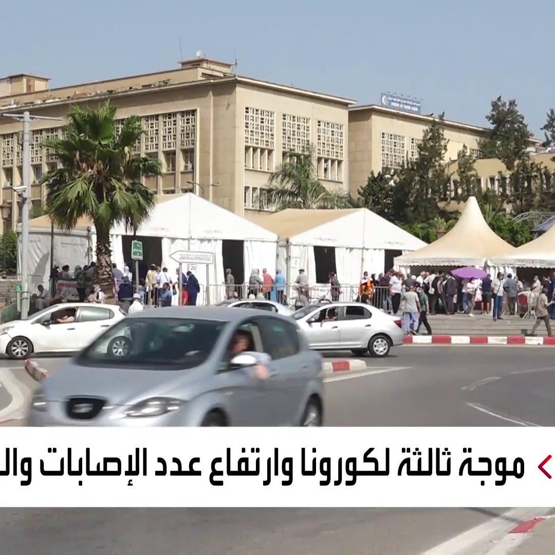 الجزائر تدخل في موجة كورونا ثالثة.. والرئاسة تفعل التدابير الوقائية الصارمة