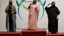 السعودية تختتم بطولة رفع الأثقال للسيدات