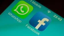 تحقيق أوروبي قد يُغرّم فيسبوك 850 مليون دولار!