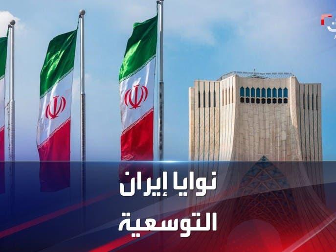 """""""الحدث"""" تكشف تفاصيل التوغل الإيراني شرق أوروبا"""