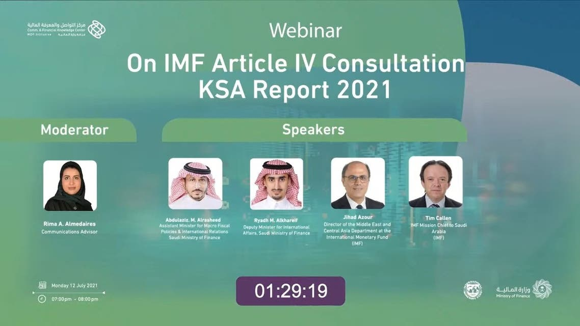 Saudi officials hold webinar to discuss IMF 2021 Article IV Consultation report