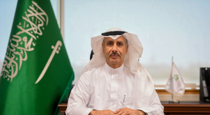 Governor of the General Authority for Military Industries (GAMI), Ahmad al-Ohali. (Supplied)