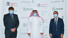 """""""الاستثمار"""" و""""الملكية للرياض"""" تبرمان اتفاقية مع SEK لافتتاح أول مدرسة دولية"""
