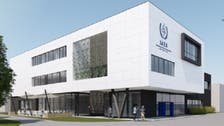IAEA breaks ground on training center to fight nuclear terrorism, with Saudi funding