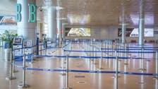 بازداشت یک زن ایرانی در بلژیک به ظن خرابکاری علیه هواپیمایی اسرائیل