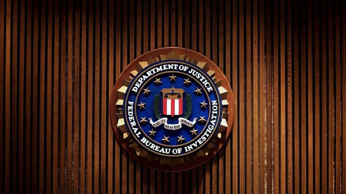 FBI office in Washington, DC. (Stock Photo)