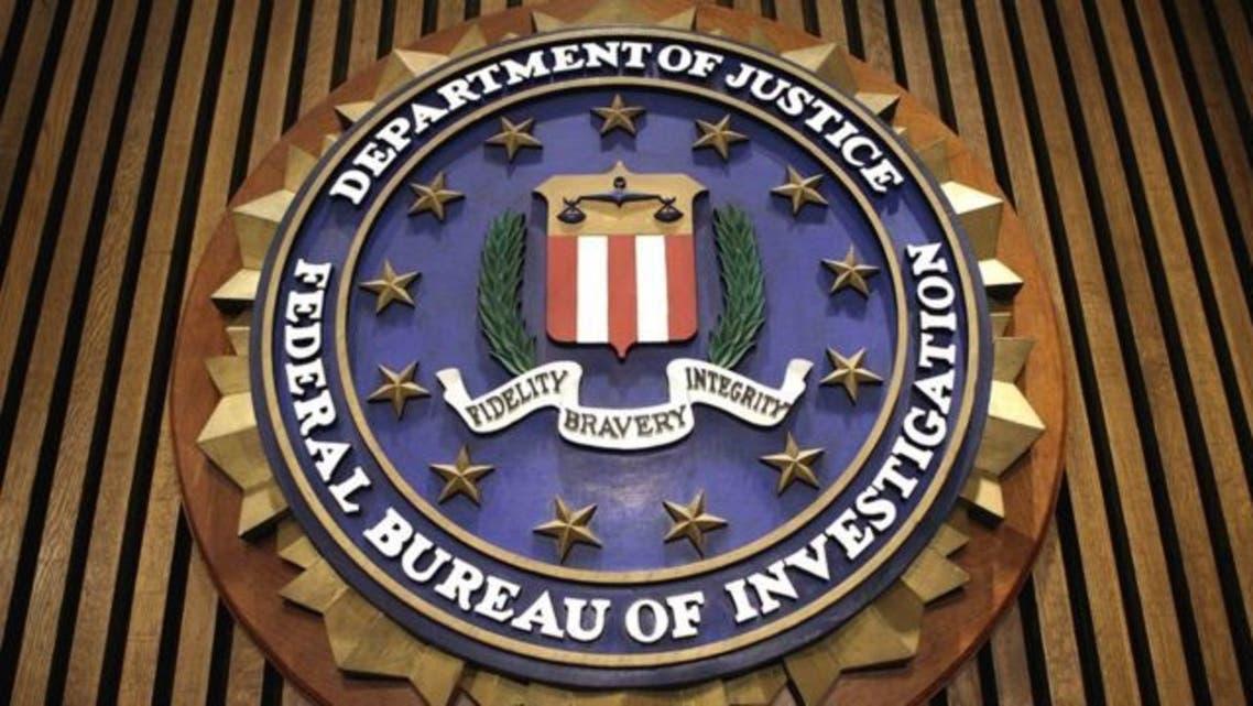 مكتب التحقيقات الفدرالي والنيابة العامة في الولايات المتحدة FBI