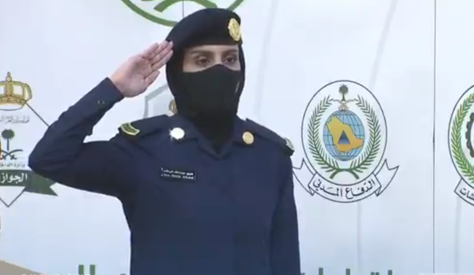 Saudi Arabian soldier Abeer al-Rashed, conducting the Kingdom's first-ever female-led security forces briefing for Hajj on Tuesday, 14 July 2021. (Screengrab via Twitter)