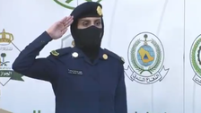 Saudi soldier conducts Kingdom's first female-led security briefing for Hajj season