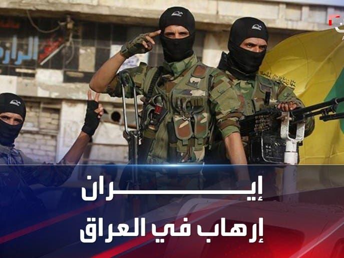 إيران تصعّد في العراق وتأمر الميليشيات بمهاجمة مصالح أميركا