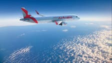 Pakistan's Lakson Group, Air Arabia to start a new low-cost airline
