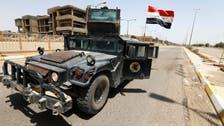 مقامات اربیل:«طرح حمله به غیرنظامیان در عید قربان» خنثی شد