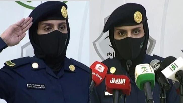 حج سکیورٹی فورس کی نیوز کانفرنس، پہلی مرتبہ خاتون اہلکار کی بریفنگ