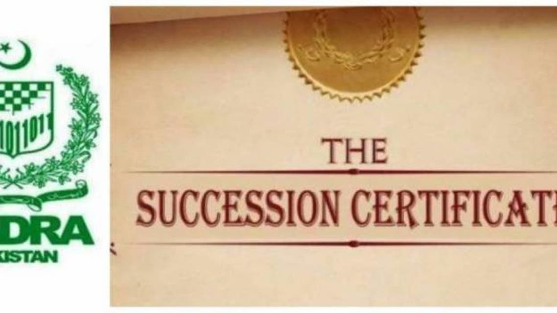nadra-to-issue-letters-of-administration-succession-certificates-within-two-weeks-1611136819-1700