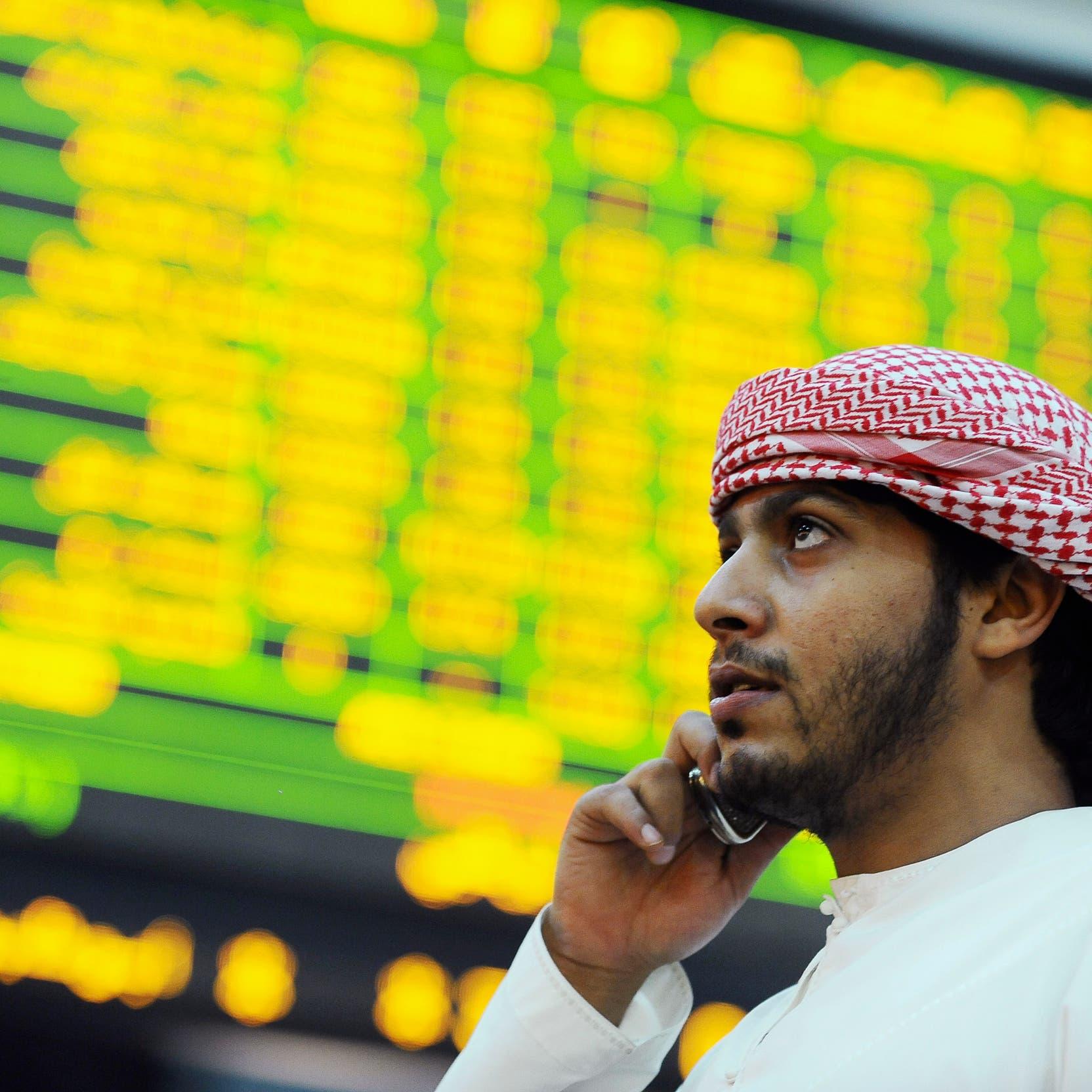 الإمارات تزيد زمن جلسات تداول الأسهم.. أبوظبي تخفض العمولات 50%