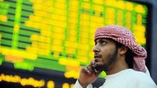 بورصة أبوظبي تسجل ارتفاعاً قياسياً والبنوك تصعد بالمؤشر السعودي