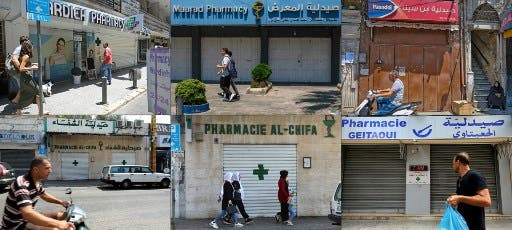 This combination of pictures created on July 9, 2021 shows shuttered doors of pharmacies in Lebanon during a nationwide strike to protest against a severe shortage of medicine, on July 9, 2021. (AFP)
