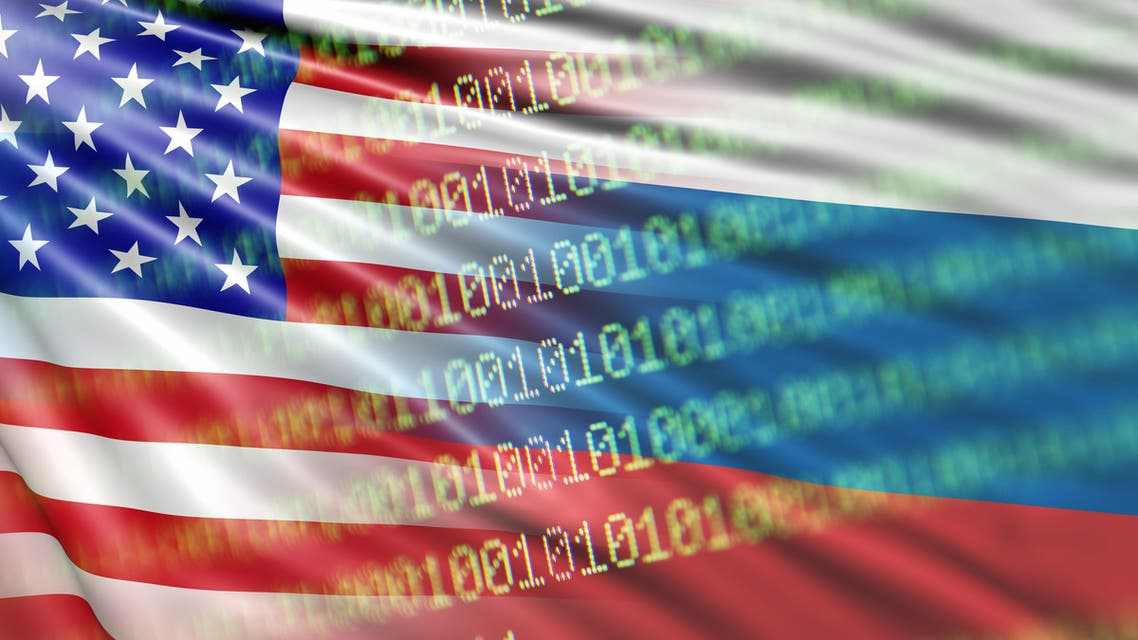 Russian Flag Hacking stock photo A stock photo of the Russian Flag with hacking computer code. Perfect for designs or articles about Russia, USA and the hacking/election scandal that followed the 2016 Election results.