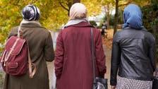 محكمة أوروبية تجيز حظر الحجاب بأماكن العمل في ظروف معينة