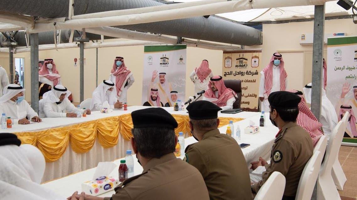 اجتماع اللجنة المركزية