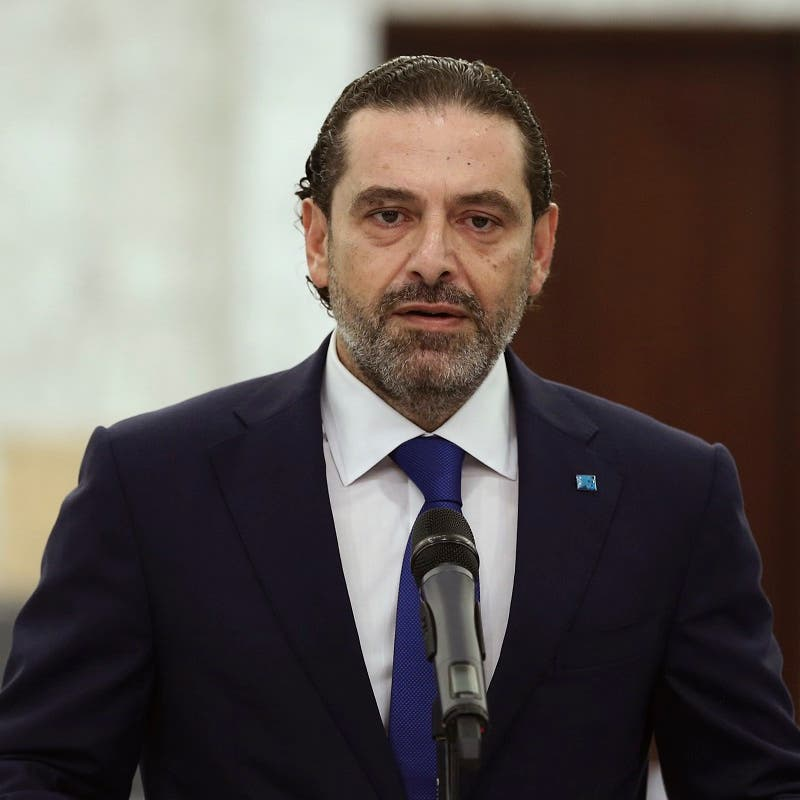 'May God help the country': Lebanon's Hariri steps down after months of deadlock