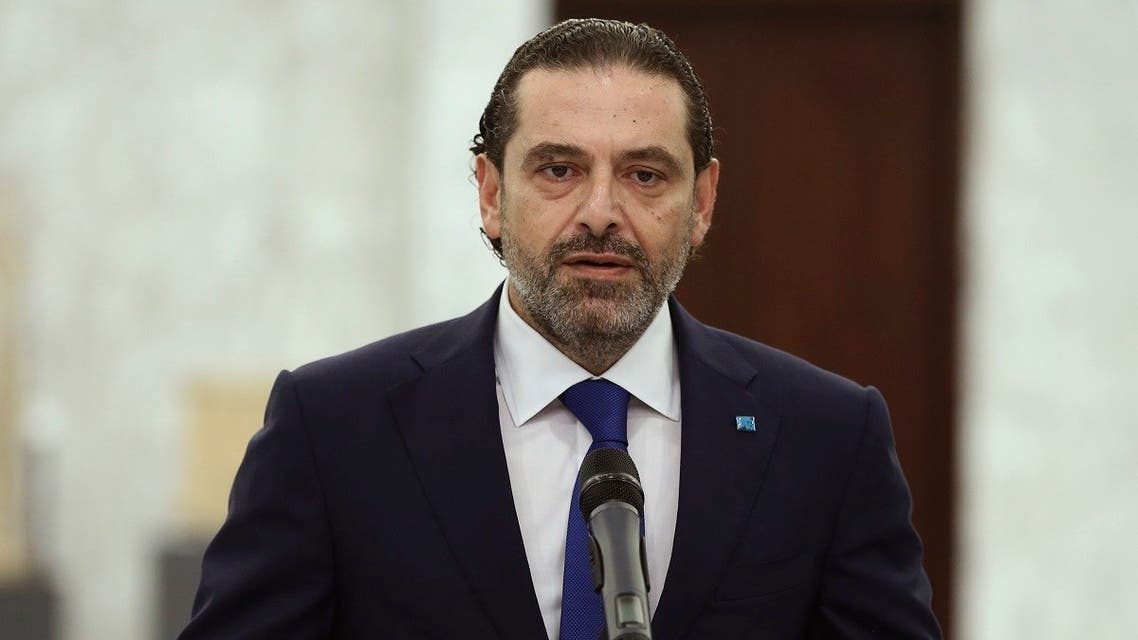 Saad Hariri announces that he will step down from trying to form a new government in Lebanon, July 15, 2021. (Reuters)