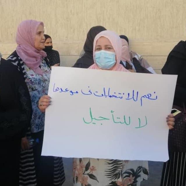 ليبيا..أحزاب وتكتلات تدعو مجلس الأمن التدخل لإجراء الانتخابات في موعدها