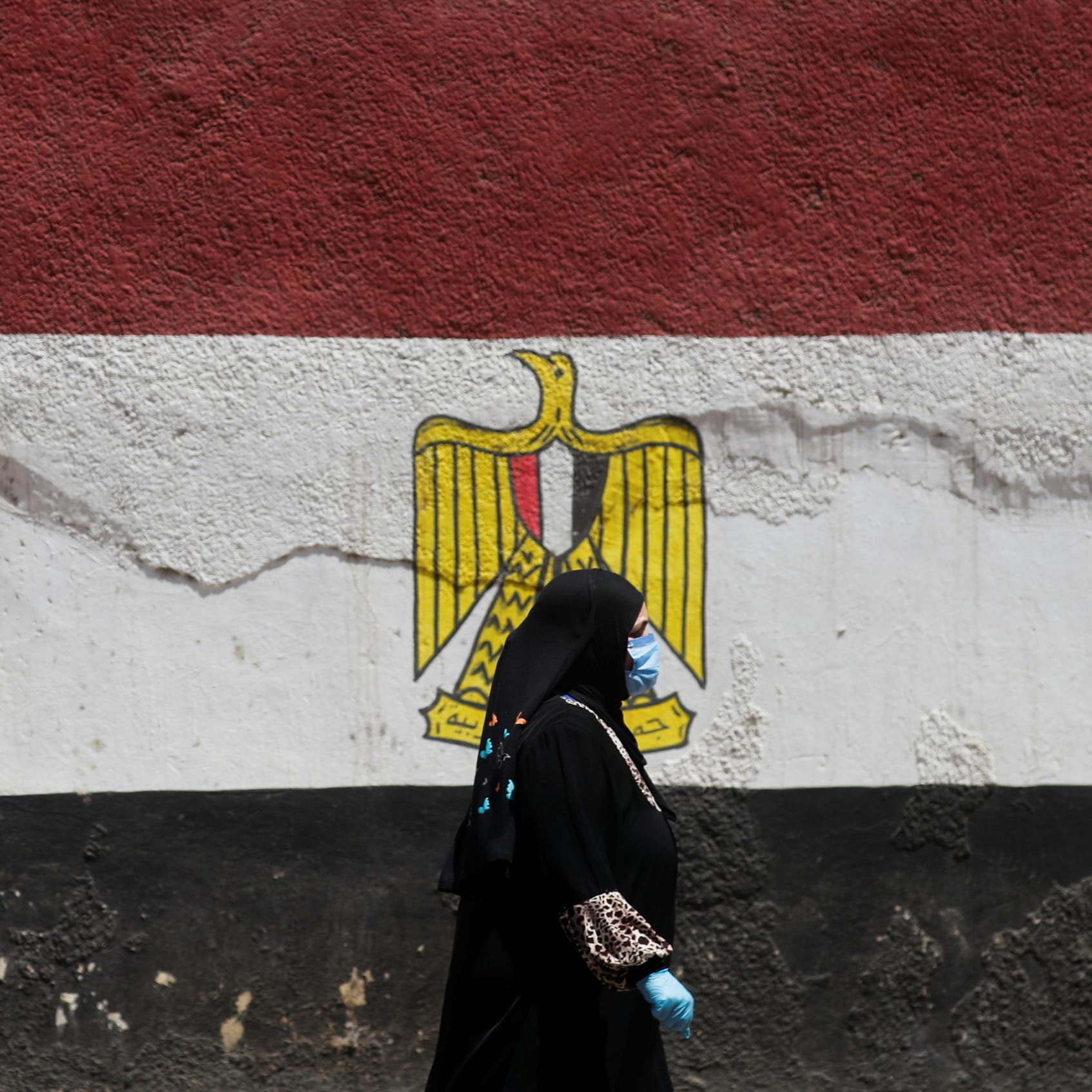 صندوق النقد يرصد أهم 5 إصلاحات اقتصادية في مصر
