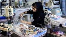 بحران کرونا در ایران؛ بیمارستانهای اطفال هم پُر شد
