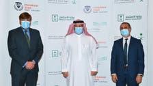 Saudi Arabia partners with Spanish SEK Education Group to open school in Riyadh
