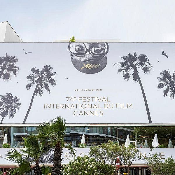 Saudi Arabia concludes participation at Cannes as region's new filmmaking hub