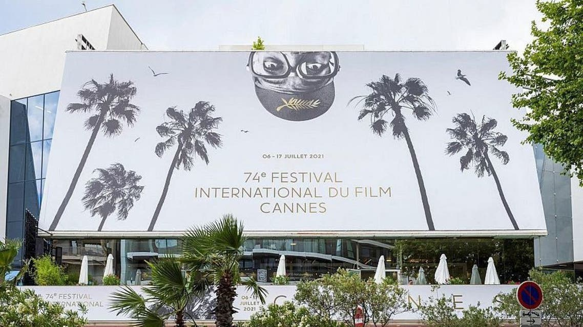 Saudi Arabia  participated at the 74th Cannes Film Festival, its most prominent national representation in its history. (Supplied)