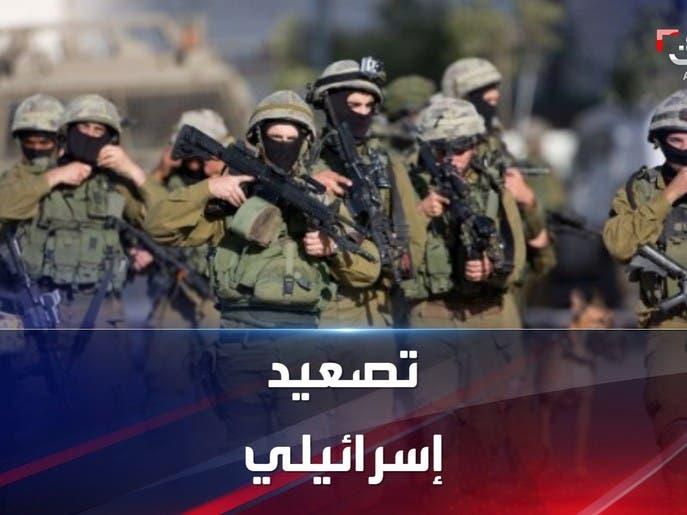 الجيش الإسرائيلي يطلب زيادة بميزانيته استعدادا لمواجهة نووي إيران