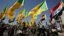 درخواست وزارت خارجه آمریکا از عراق برای مقابله با شبهنظامیان وابسته به ایران