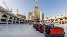 بعد الحج.. 4 آلاف عامل وعاملة لتطهير المسجد الحرام