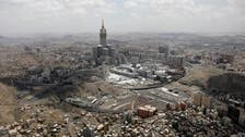 Saudi Arabia arrests more than 120 people for selling fake COVID tests ahead of Hajj