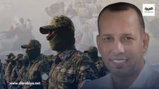 عراقی وزیراعظم کا تجزیہ نگار ہشام الہاشمی کے قاتل کی گرفتاری کا اعلان