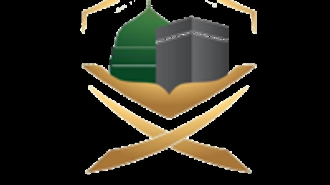 وزارة-الحج-والعمرة