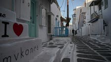 Greece's Mykonos bans music, imposes curfew amid rise in COVID-19 cases