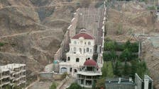 کوهخواری با رانت دولتی در ایران