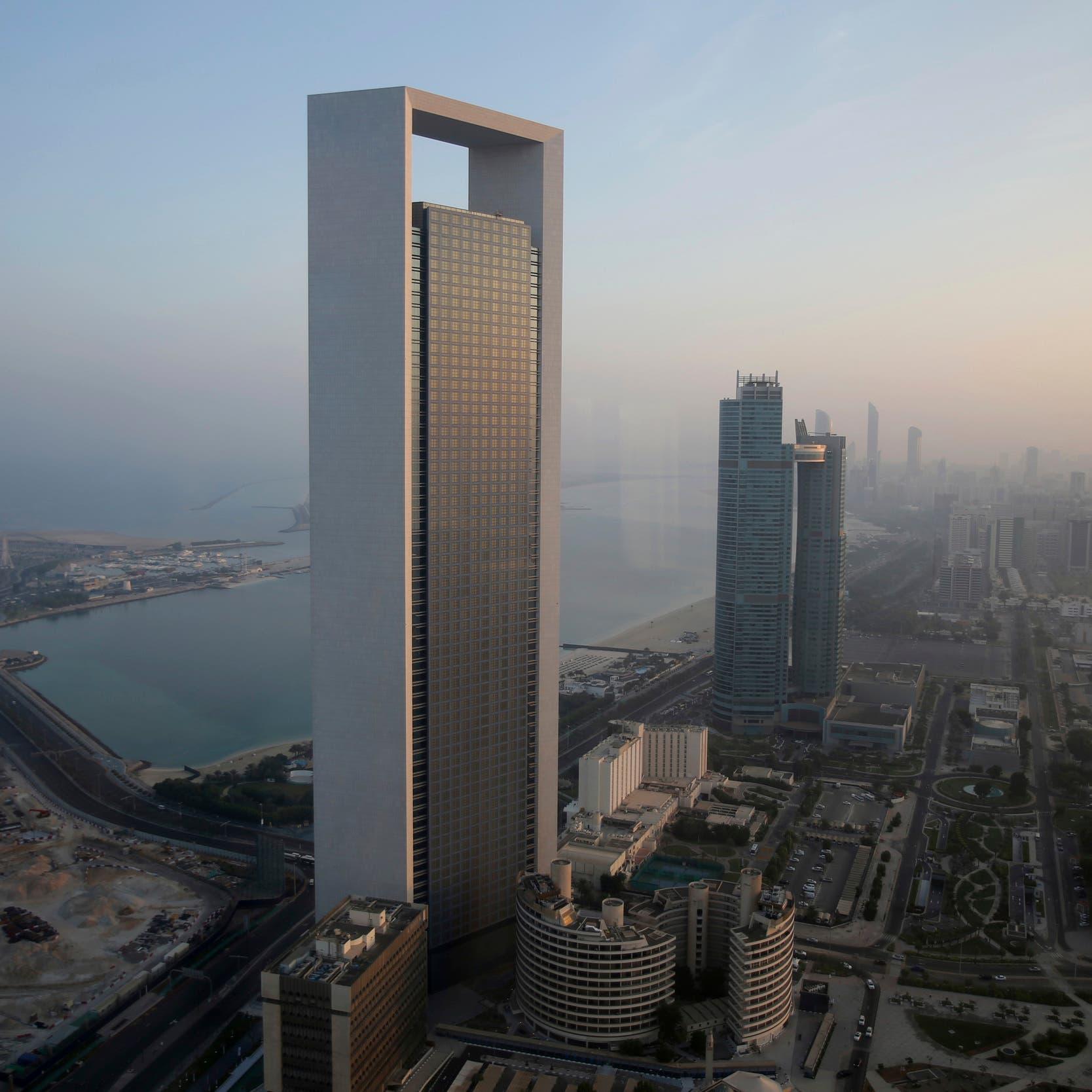 UAE capital Abu Dhabi updates COVID-19 green list of countries