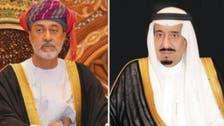 عمان کے فرمانروا اور خادم الحرمین الشریفین کےدرمیان ٹیلی فون پر بات چیت