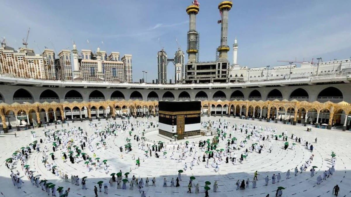 Hajj begins in Saudi Arabia under strict COVID-19 rules for second consecutive year | Al Arabiya English