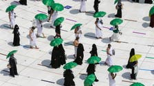 Pictures: Muslims flock to Mecca for annual Hajj pilgrimage amid COVID-19