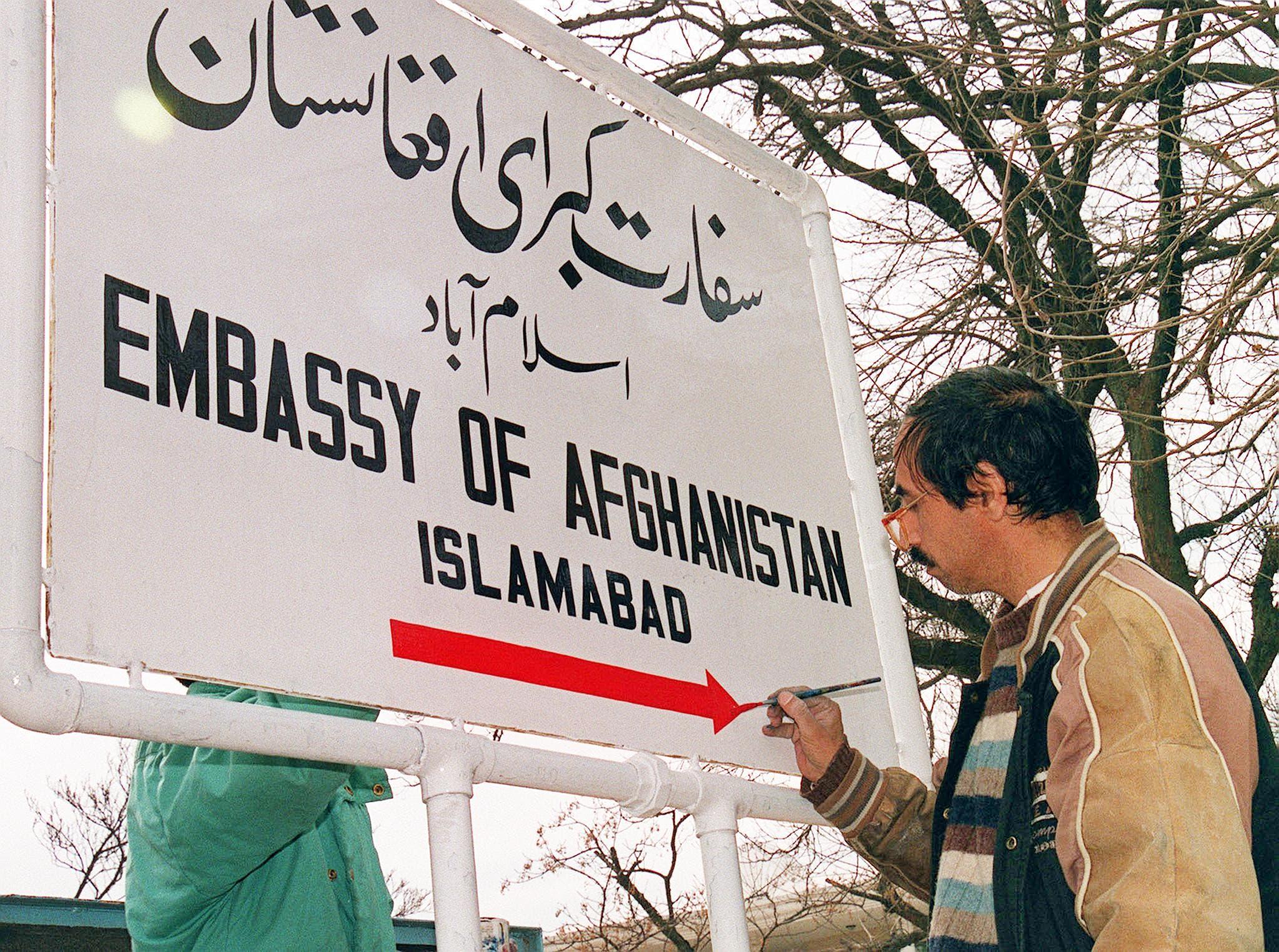 لافتة أمام سفارة أفغانستان في باكستان (أرشيفية)