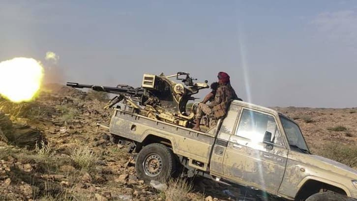 مارب صوبے میں دراندازی کی کوششیں ، یمنی فوج کے ہاتھوں متعدد حوثی ہلاک